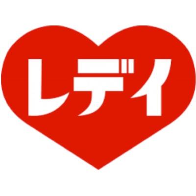 株式会社レディ薬局のロゴ
