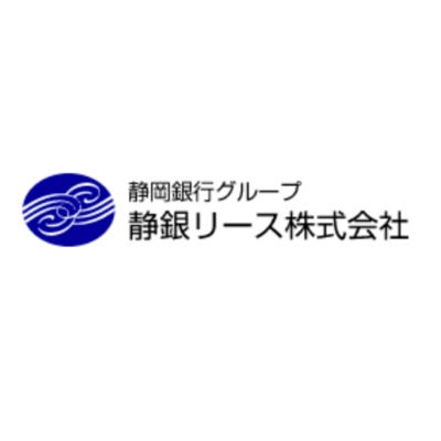 静銀リース株式会社のロゴ