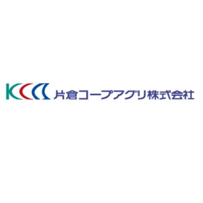 片倉コープアグリ株式会社のロゴ