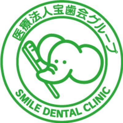 医療法人宝歯会のロゴ