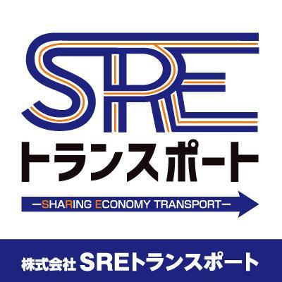 株式会社SREトランスポートのロゴ