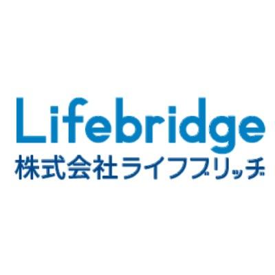株式会社ライフブリッヂのロゴ