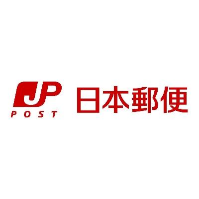 日本郵便株式会社のロゴ