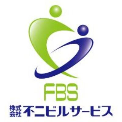株式会社不二ビルサービスのロゴ