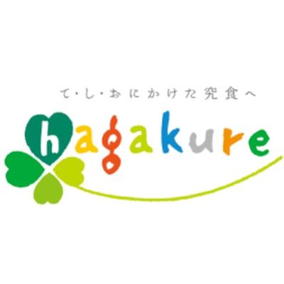 ハガクレフード株式会社のロゴ