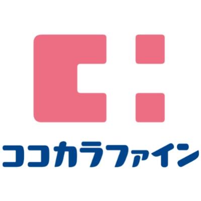 株式会社ココカラファインのロゴ