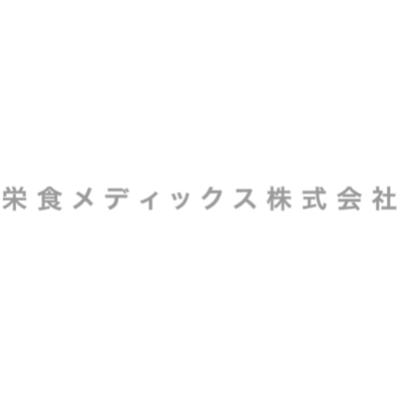 栄食メディックス株式会社のロゴ