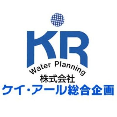 株式会社ケイ・アール総合企画のロゴ