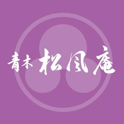 株式会社青木松風庵の企業ロゴ