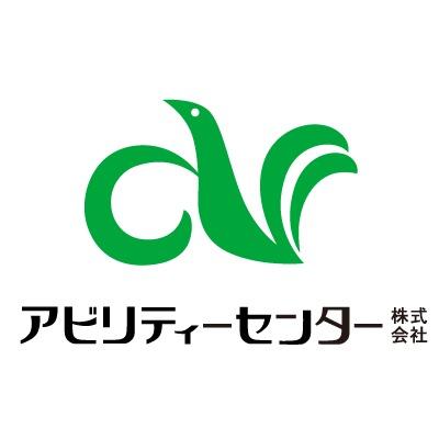 アビリティーセンター株式会社のロゴ