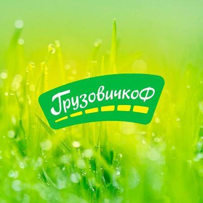 Лого компании ГрузовичкоФ