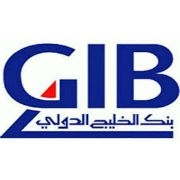Gulf International Bank logo