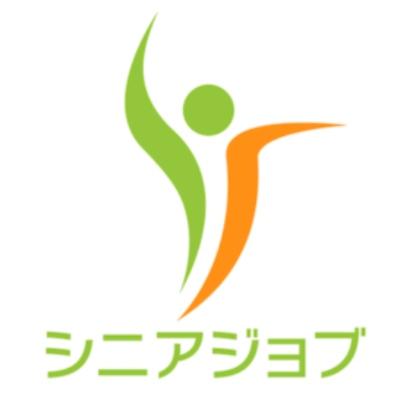 株式会社シニアジョブのロゴ