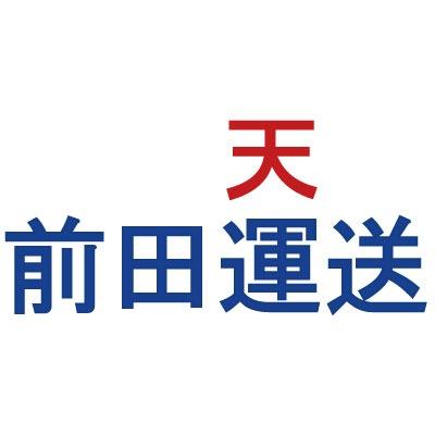 前田運送株式会社のロゴ