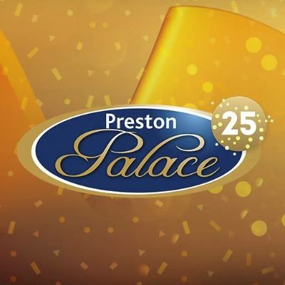 Logo van Preston Palace