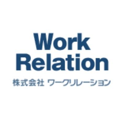 株式会社ワークリレーションのロゴ