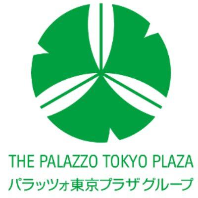 パラッツォ東京プラザグループのロゴ