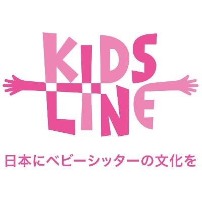 株式会社キッズラインの企業ロゴ