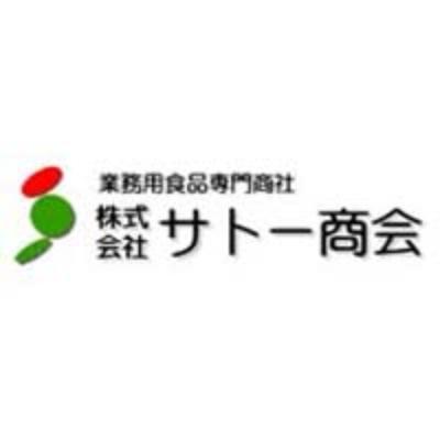株式会社サトー商会のロゴ