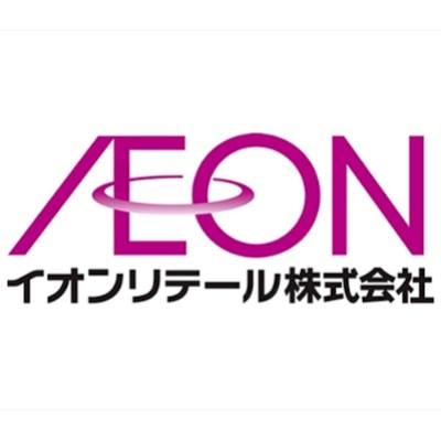 イオンリテール株式会社の企業ロゴ