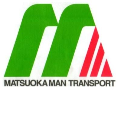 松岡満運輸株式会社のロゴ