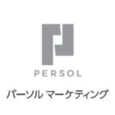 パーソルマーケティング株式会社のロゴ
