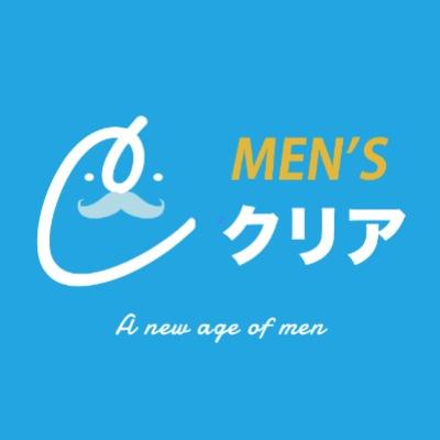株式会社クリアのロゴ