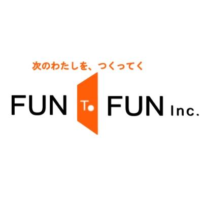 FUN to FUN株式会社のロゴ