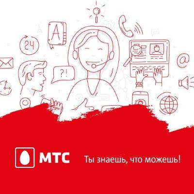 Лого компании АО РТК