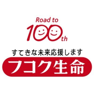 富国生命保険相互会社のロゴ
