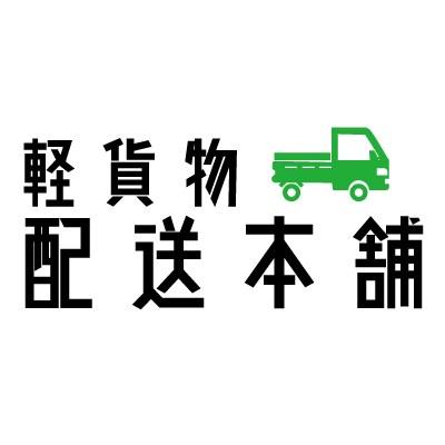 東迎商事株式会社のロゴ