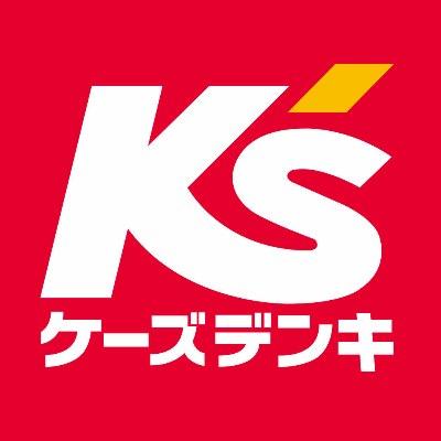 株式会社ケーズホールディングスのロゴ