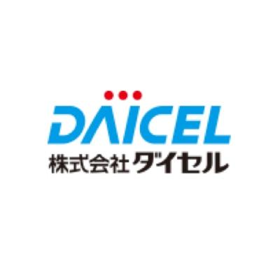 株式会社ダイセルのロゴ