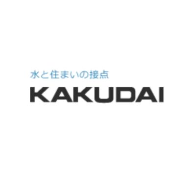 株式会社カクダイのロゴ