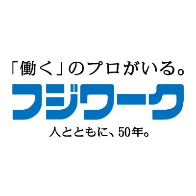 株式会社フジワークのロゴ