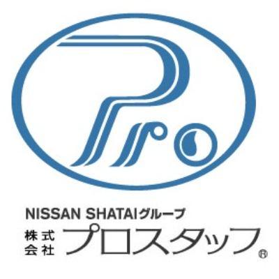 株式会社プロスタッフのロゴ