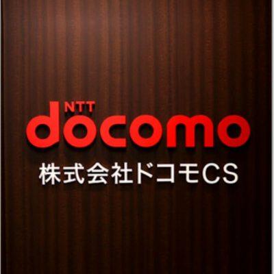 株式会社ドコモCSのロゴ