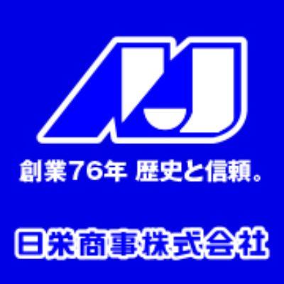 日栄商事株式会社のロゴ