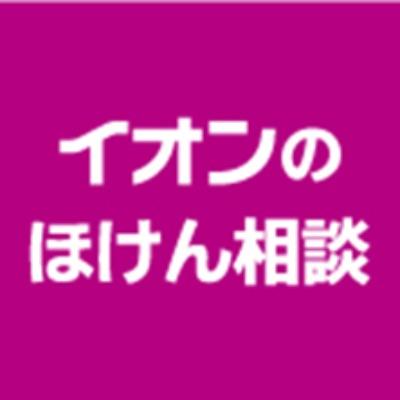 イオン保険サービス株式会社のロゴ