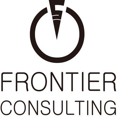 株式会社フロンティアコンサルティングのロゴ