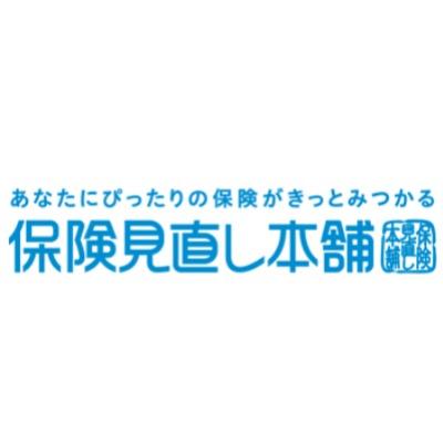 株式会社保険見直し本舗のロゴ