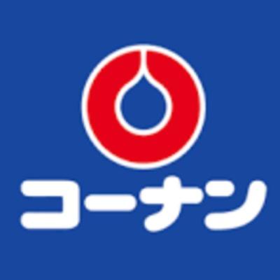 コーナン商事株式会社の企業ロゴ