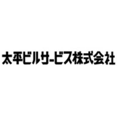 太平ビルサービス株式会社のロゴ