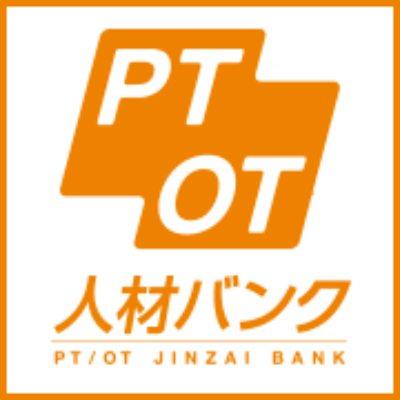 PT/OT人材バンク(株式会社エス・エム・エスキャリア)のロゴ