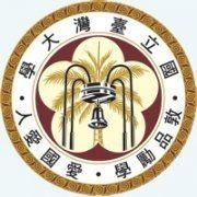 國立台灣大學標誌