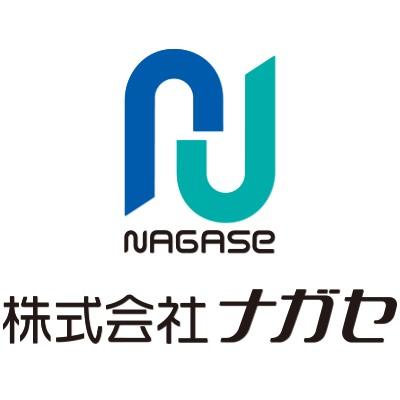 株式会社ナガセのロゴ