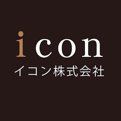 イコン株式会社のロゴ