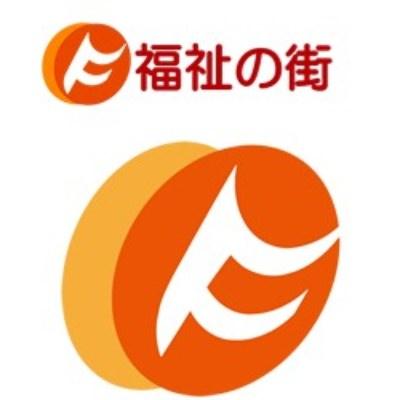 株式会社福祉の街のロゴ