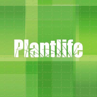 Plantlife Canada logo