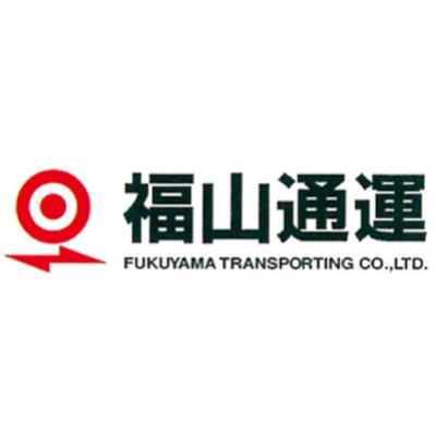 福山通運グループのロゴ
